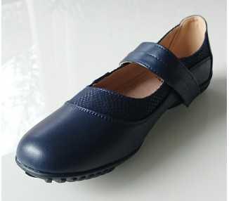 chaussure pieds sensibles